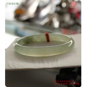 缅甸翡翠A货 a货翡翠手镯 礼品 首饰 饰品 小冰贵妃镯 52mm