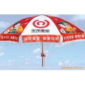 广告伞,被服类 太阳伞 演出庆典用品