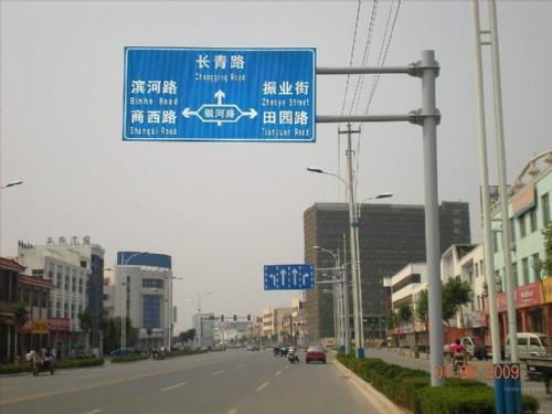 济南舜凯信息技术有限公司