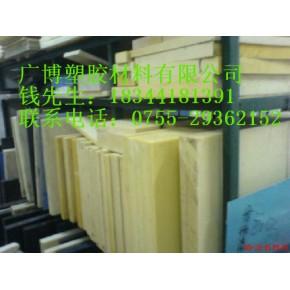 abs板;进口橡胶制品abs板;制品abs棒;玻纤abs板棒