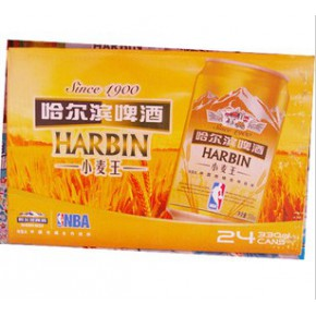 批发哈尔滨冰纯啤酒哈尔滨小麦王纯生超鲜啤酒