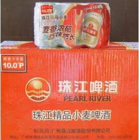 批发珠江炫风特制纯生精品小麦珠江零度清醇啤酒
