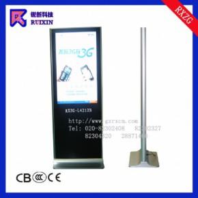 锐新RXZG-L4212B 超薄立式防暴电脑广告机