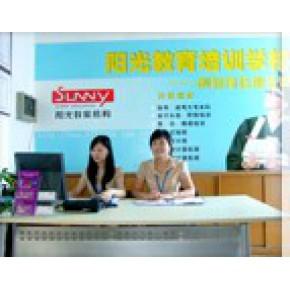惠州商务文秘班 惠州商务文秘培训 值得信赖的阳光教育培训学校