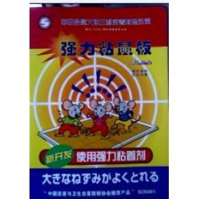 石家庄专业灭鼠公司 灭鼠专用药 灭鼠公司桥东卫防