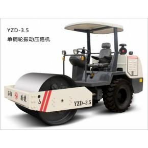 洛阳路捷YZD-3.5单钢轮振动小型压路机|葛经理