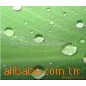 高新企业供应浓缩高效有机硅防水材料