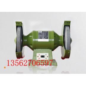 单相台式砂轮机 砂轮机 台式砂轮机 三相砂轮机 砂轮机生产厂