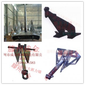 大抓力锚,德尔塔锚,船锚,焊接锚,斯蒂芬锚,
