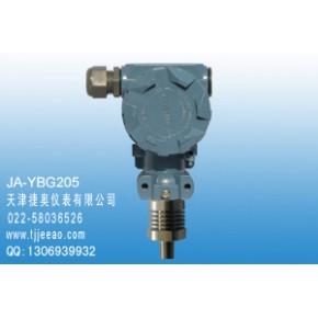 高精度工业防爆耐腐蚀耐高温型压力变送器