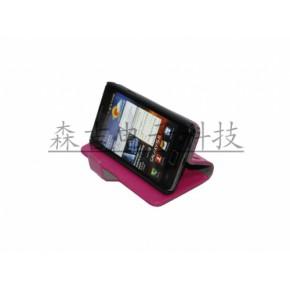 三星i9100GalaxySII钱包款左右开可支手机皮套