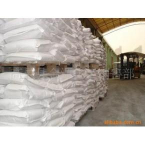 现货长期供应白炭黑 沉淀法