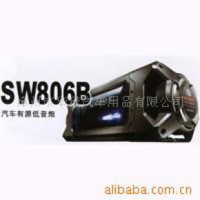 品牌汽车音响 悍马 SW806