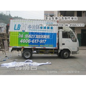 深圳车身广告价格怎样