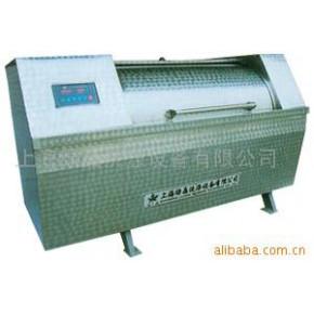 卧式水洗机 多款供选 水洗机