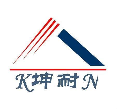 广州坤耐新型建材有限公司