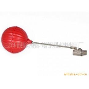 专利加长不锈钢浮球阀 各种型号