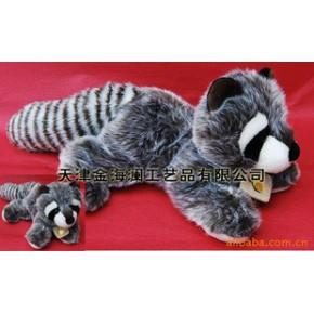 浣熊(可定做) 浣熊