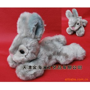 灰色兔【可定做】 灰色兔