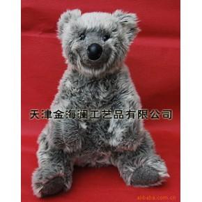 灰熊 灰熊