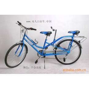 自行车 链条 26*1.95