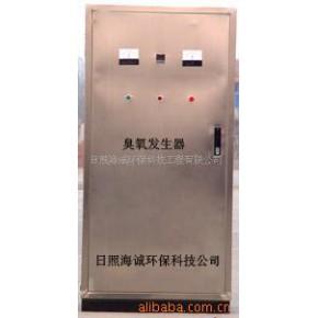 临沂臭氧发生器 臭氧发生器