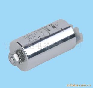 hid电子镇流器,hid防水电感镇流器,防水电感变压器,触发器和电容器.