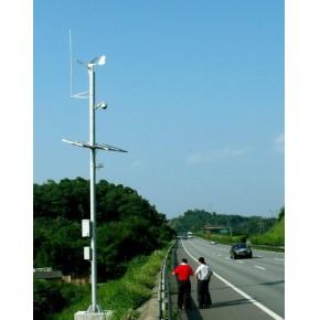 监控用风光互补供电系统()