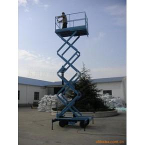 升降梯,剪叉式升降梯,剪叉式高空作业梯,升降机