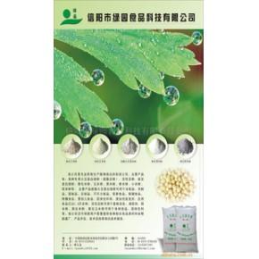 固体饮料用膨化米粉等预糊化微粉