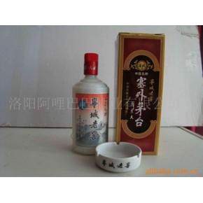 01年50度(塞外茅台)宁城老窖陈年白酒