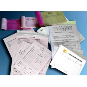 南安印刷收款收据,票据,收费凭单