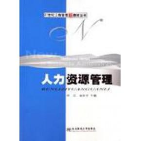 上海2012年养老金增发问题解答