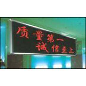 昆明海鸟科技LED显示屏系列