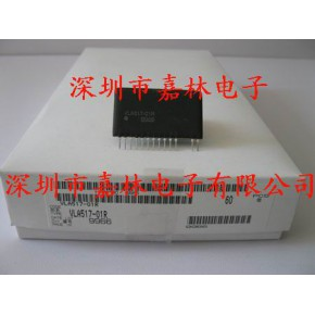 VLA517-01R