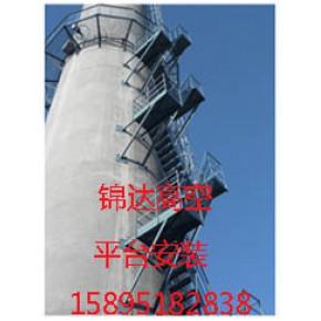 避雷针安装、钢结构安装、烟囱平台安装 详细介绍