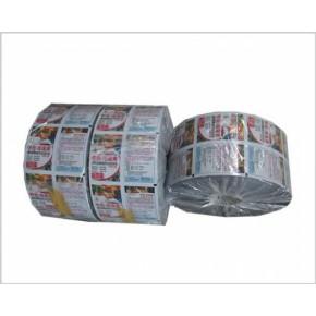 青州 卖自动包装卷膜