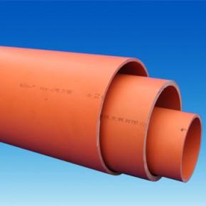 云南昆明C-PVC电力管 C-PVC高压电力电缆护套管 PV