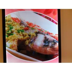湘樽开味回头鱼