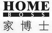 深圳市家博士电器有限公司