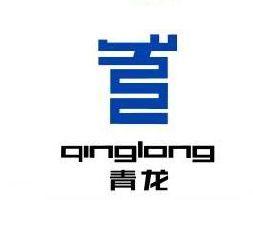 湖北青龙防水材料有限公司