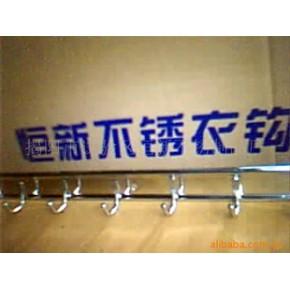 防滑防风螺纹衣架、衣夹、衣钩、挂钩