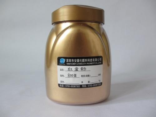 玻璃工艺品用铜金粉 印刷喷涂涂料用铜金粉 青金粉
