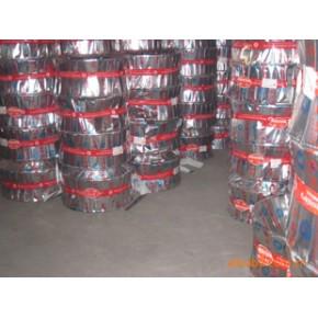 五吨王750-20汽车型钢钢圈