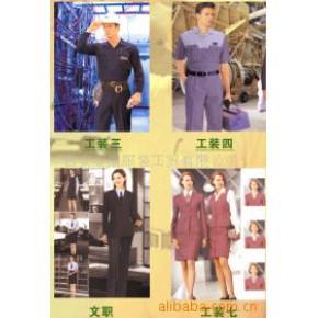 制服,工作服, 现货 春潮