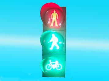 车道人行自行车交通信号灯