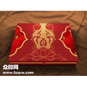 福州月饼盒 福建礼品盒印刷厂家 月饼礼盒制作