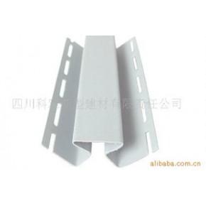 PVC外墙挂板内角柱 PVC