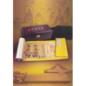 法界源流图收藏品 黄金宣纸