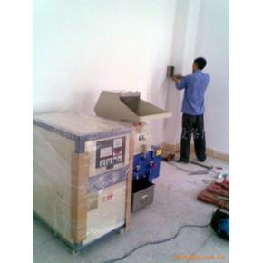 江门 鹤山市 冷却塔 冷水机 模温机 水泵